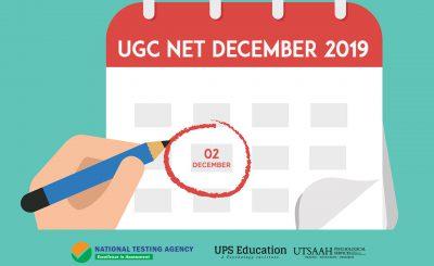 NET December 2019 Exam Schedule