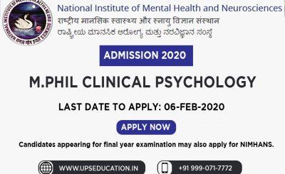 NIMHANS-LAST-DATE-FOR-MPHIL-CLINICAL-PSYCHOLOGY-ENTRANCE