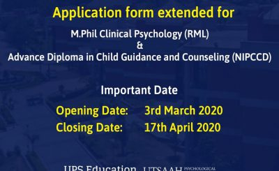 RML Mphil Clinical Psychology 2020 admission