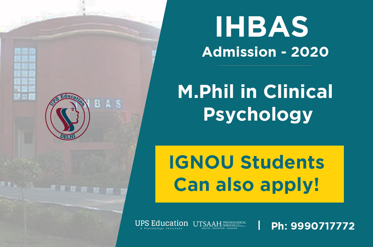 IHBAS M.Phil Clinical Psychology Entrance 2020