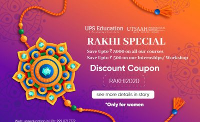 Rakhi Discount offer for Psychology Students by UPS Education