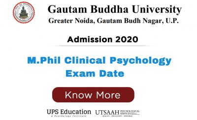 GBU M.Phil Clinical Psychology Entrance Exam date 2020