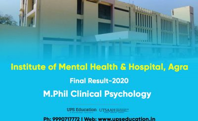 Institute of Mental Health & Hospital, Agra M.Phil Clinical Psychology Entrance Result 2020