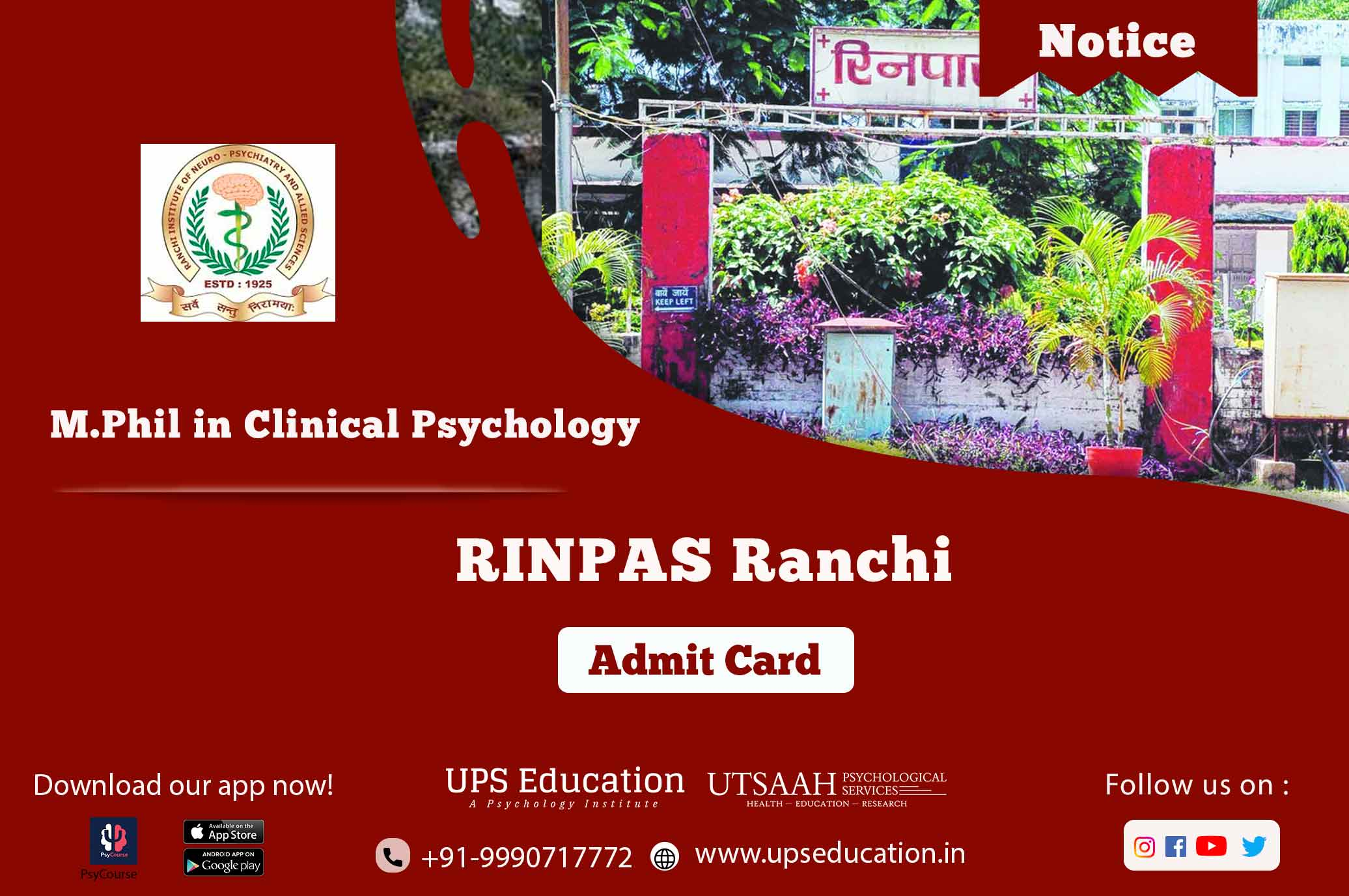 RINPAS Admit Card for M.Phil in Clinical psychology