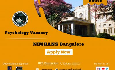 NIMHANS vacancy fot clinical psychologist.