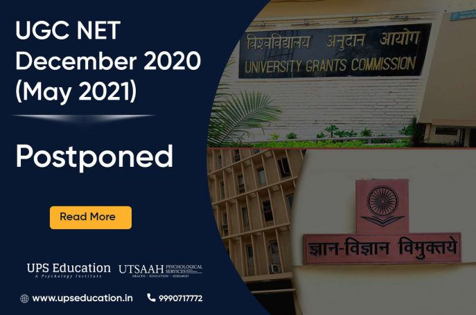 Postponement of UGC NET December 2020 (May 2021) Exam